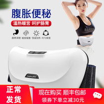 Abdominal massager instrument kneading stomach artifact gastrointestinal promote peristaltic gas massage heating kneading abdominal machine stool