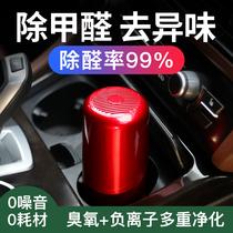 Крытый генератор озона активный стерилизатор воздуха кислорода дезодорант стерилизации в дополнение к формальдегиду очиститель автомобиля отрицательный ион