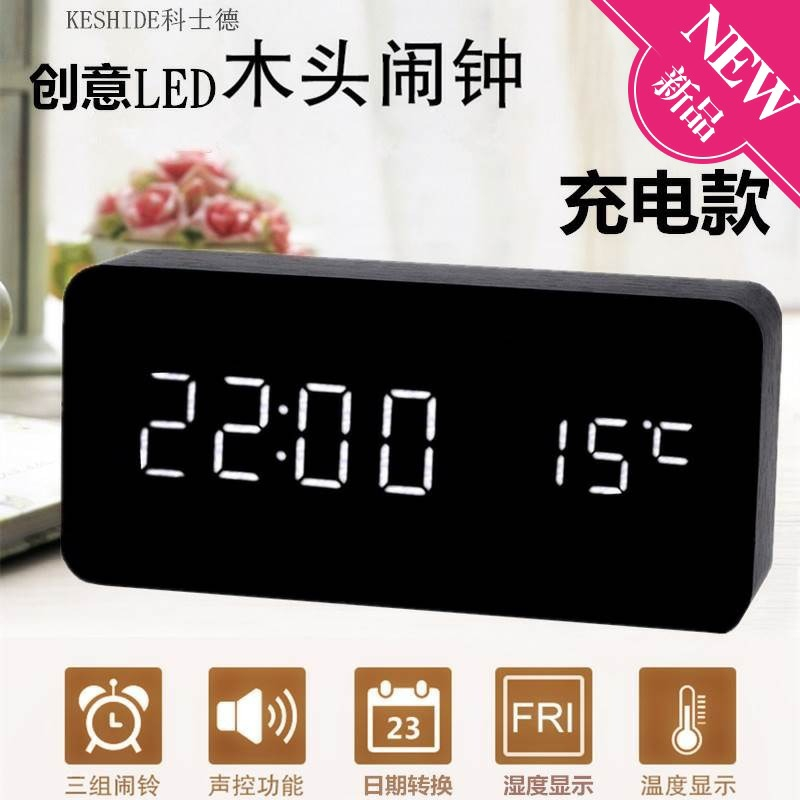 Nocturnal Wooden Small Fresh Creative Alarm Clock Silence Clock LCD Time Display Clock Girls Rectangular Student Platform