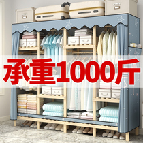 Simple wardrobe solid wood rental room with durable cloth wardrobe children bedroom Assembly cloth bold hanging wardrobe