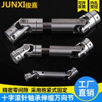 WSD telescopic 10000-way coupling WXD cross-roller bearing high-precision 10000-way coupling single double-section keyway