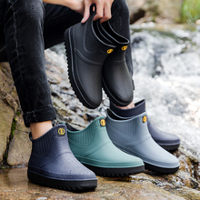 Men's Short Barrel Slip-proof Waterproof Shoes, Men's Rainshoes, Low-Up Fashion Shoes, Kitchen Fishing Rubber Shoes
