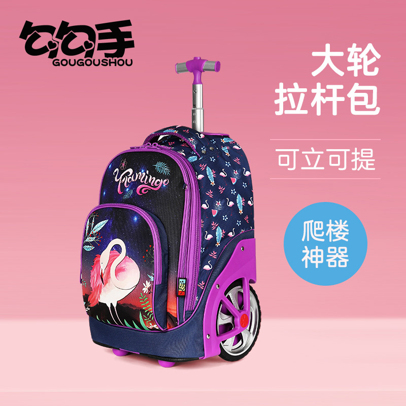 Pull-rod schoolbag wheel for junior and middle school students can climb 6-12 children's suitcase, boys'and girls' large-capacity bag