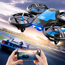 Remote control aircraft Gesture sensing uav Aerial photography High definition ufo schoolboy small flying machine Childrens toy male