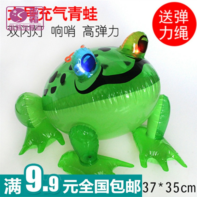 Luminescent Big Frog Inflatable Toy Frog PVC Leather Children Inflatable Toys Balloon Night Market Toys