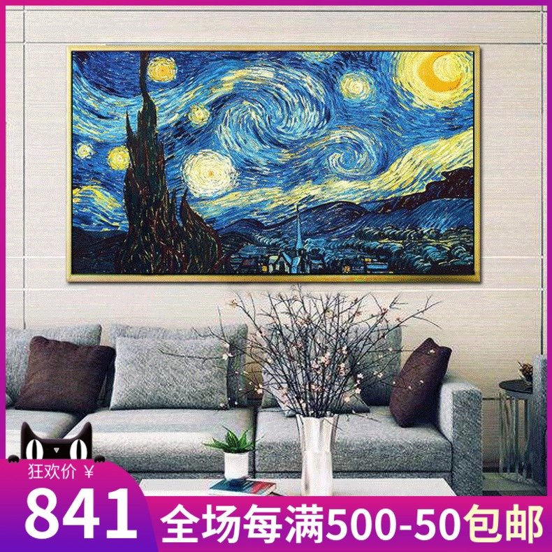 Modern living room decoration painting European-style hand-painted oil painting porch wall hanging hand-painted Van Gogh star impression painting