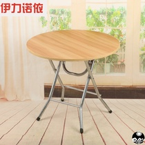 Stacked table table stacked simple student dormitory dining bedroom small table desk home table rental room