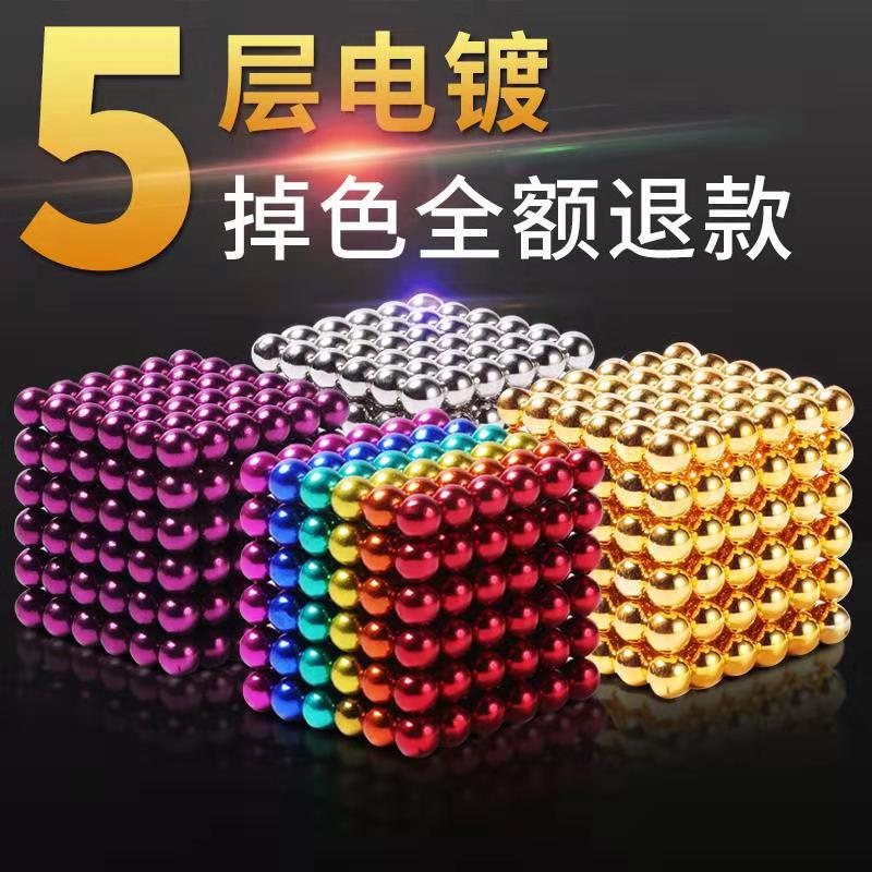 5 mm magnetic ball 1000 cheap night light magic magnetic bar 8 g star ball puzzle toys