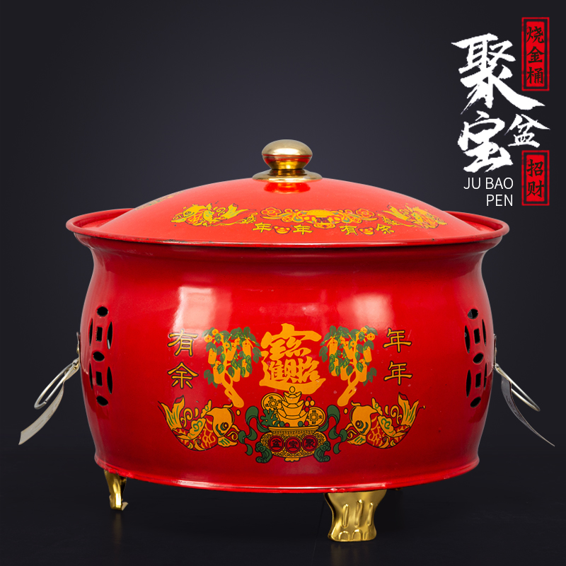 Ziyun Pavilion Pot Burning Paper Barrel Household Enamel Burning Bowl Incinerator Ritual Burning Bowl Burning Bowl