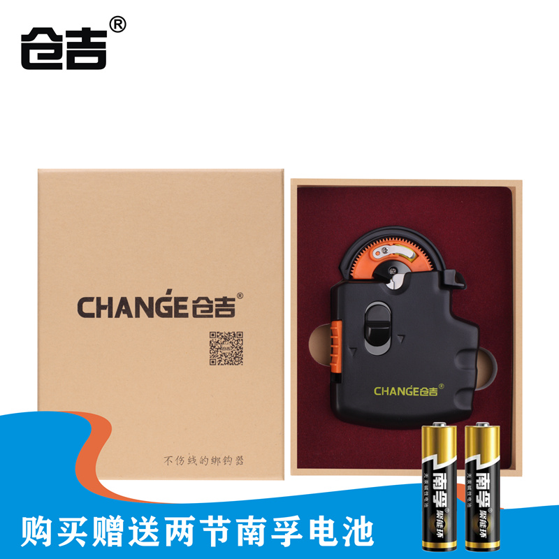 Canggi fishing manual electric hooker does not hurt the line import fully automatic sub-line tied fish hooker hooker