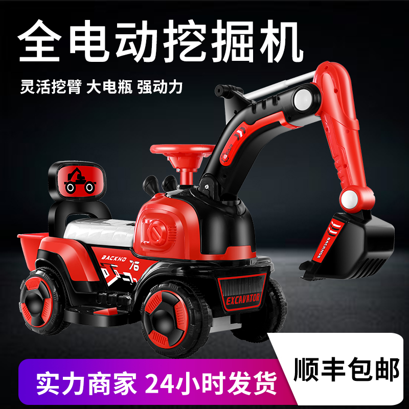 Childrens excavators can sit on people oversized can ride charging excavators engineering car hook boy electric toy car
