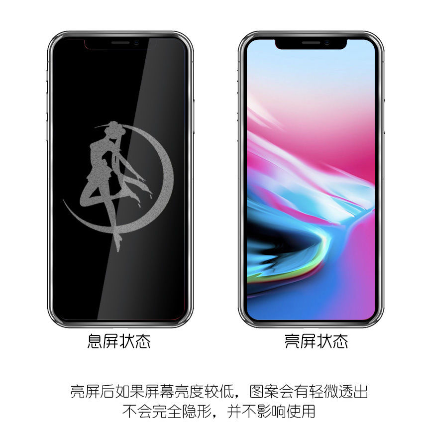 Cooks Infinite Steel Film Phone X Beauty Girl XR Tidal Film 8plus Mobile Film MAX Cartoon Center