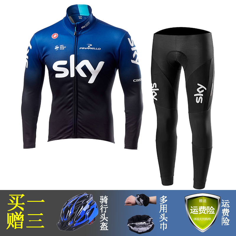 Sky Long Sleeve Cycling Suit Summer Thin Mountain Bike Roller Skating Suit Sweat Breathing Sunscreen Trousers for Male