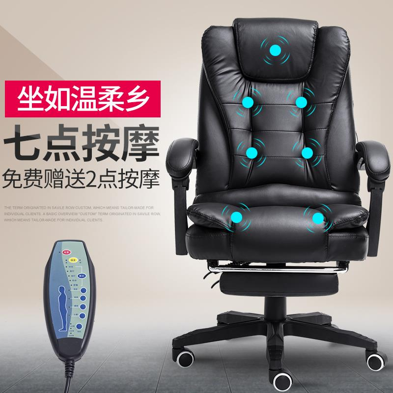 Massage computer chair Household office chair can be reclined on foot Boss chair Ergonomics Modern simple lifting and rotating chair