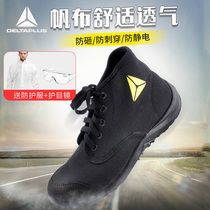 Dalta 301334 Canvas Labor Safety Shoes PU Bottom Comfortable Anti-static Anti-smashing Anti-piercing and Wear Resistance