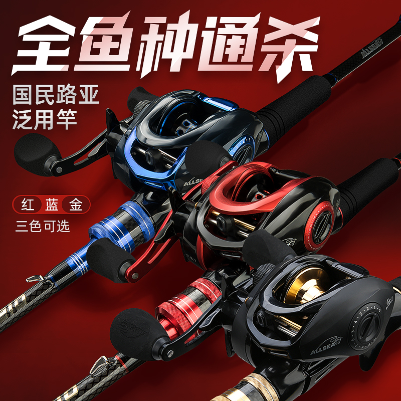 Luya rod set ultra-light ultra-hard far pitch mouth special false bait carbon throwing rod wrapped water drop wheel fishing rod sea rod