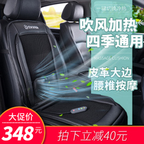 Four Seasons Intelligent Seat Ventilation Car Seat Cushion Summer Electric General Cushion Car SUV Massage Black