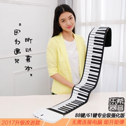Piano house 61 key professional thicker version MIDI keyboard rechargeable folding portable 88 key piano adult students