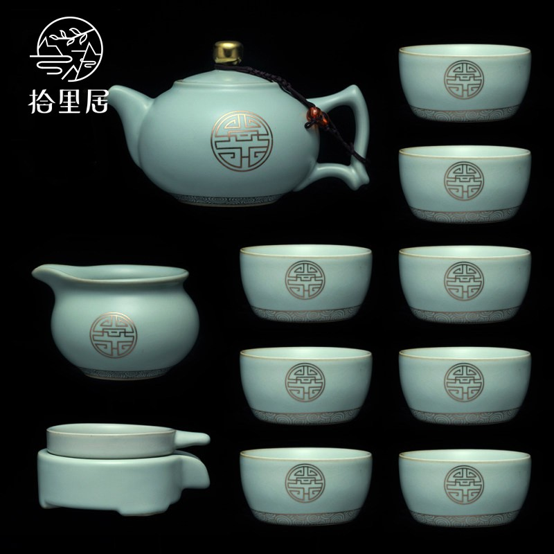 Yu kiln kungfu tea set set set of office guests with ceramic open pieces to make teapot teacule high-end gift box