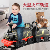 Yue Cheng super long small train toy rail car can sit large electric boy retro children baby three years old six