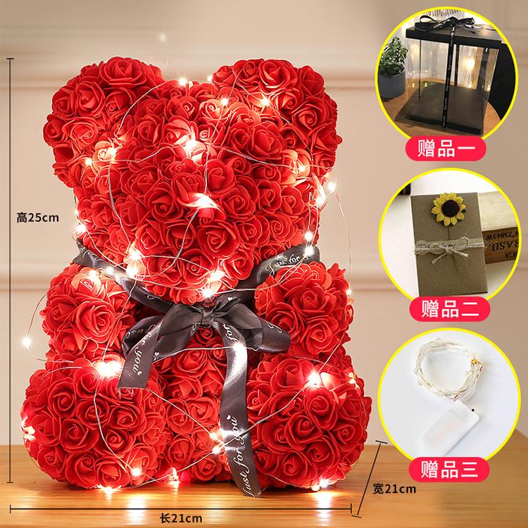 Immoral Rose Bear Birthday Gift National Day to girlfriend giant rose bear 皁 flower bear gift box