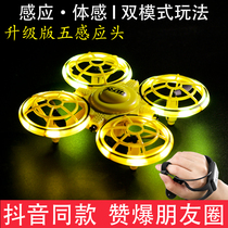 Remote control aircraft drone children UFO sensing aircraft toy suspension ball boy 12 entry level mini 9 years old