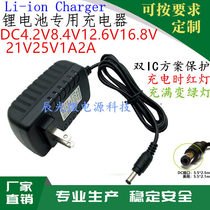 Longyun Hand Drill Battery 12V16.8V25 Volt 21 Lithium Battery Charger Electric Screwdriver General Hand Turn