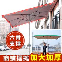 Открытый зонтик Тент палатка зонтик непромокаемый складной большой четырехквадратный зонтик от солнца утолщенный косой зонтик магазин коммерческих