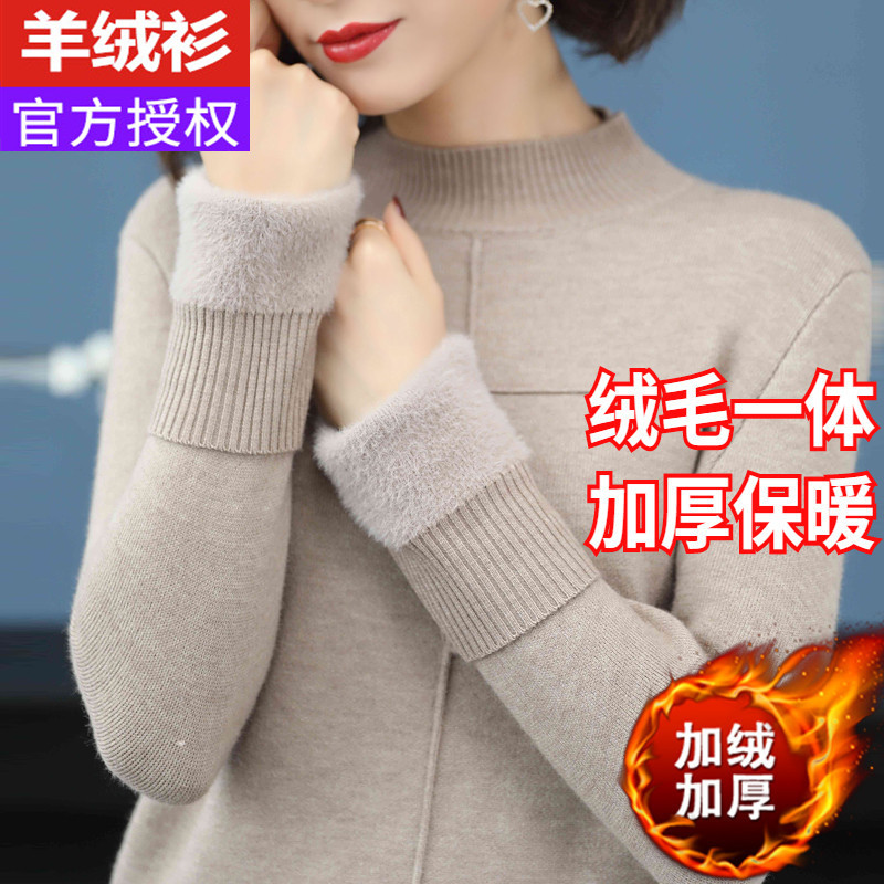 Ordos cashmere sweater women plus thick warm half-high collar 100 pure wool clothing one plus velvet winter bottoms