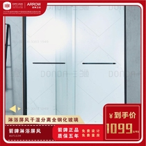 Store the same Wrigley bathroom shower screen home dressing room dry 溼 separate tempered glass door ALF122H
