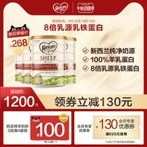 New Zealand karicare coricon infant formula national treasure sheep milk powder 3 segments 900g x four cans