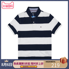 TOMMY HILFIGER2020 new classic casual versatile men's wide striped short-sleeved polo shirt for men