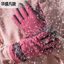 ohsunny warm gloves ladies winter outdoor cycling thickened non-slip couple plus velvet waterproof ski gloves