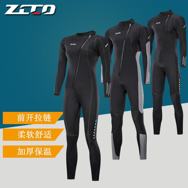 ZCCO Front Open Zipper 3mm Diving Suit Men's Connected Thickening Warm Winter Swimming Suit Women's Cold Surfing Submarine