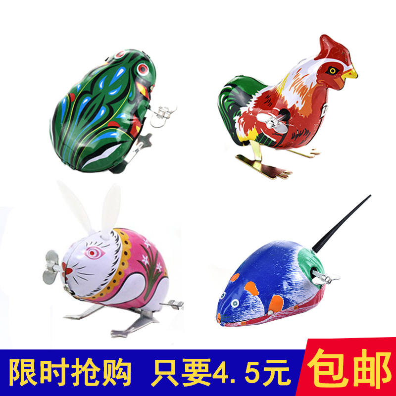 Children's Frog Winding Toy Tin Frog Upper String Jumping Frog Upper Strength Jumping Small Animals 80 Years Old