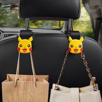 Car hook car seat back car back multi - functional items cute little hook car supplies