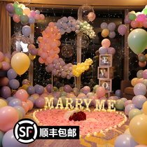 Proposal scene layout Creative supplies Indoor confession props Tanabata net Red Romantic room hotel confession artifact