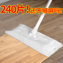 240 pieces of electrostature dusting mop brush vacuuming paper disposable dust-free moped large floor wipe cloth