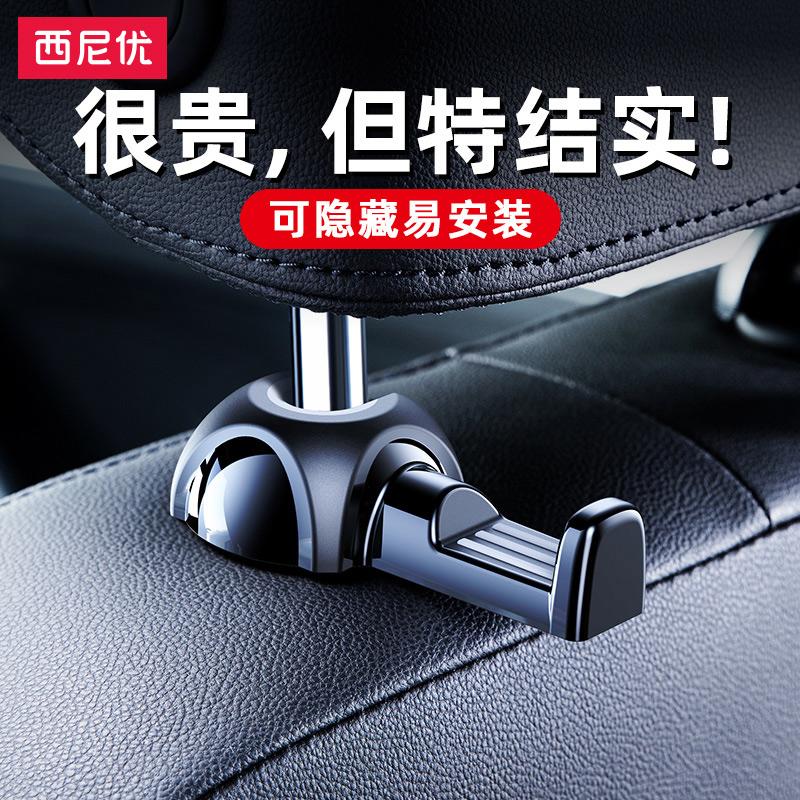 Автомобильный крюк Спинка автокресла Задняя часть автомобиля заднее сиденье автомобиля многофункциональная задняя спинка автомобиля невидимое хранение