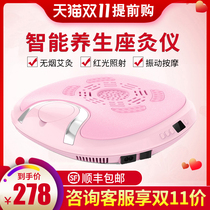 Sitting acupuncture instrument home gynecology smoke-free acupuncture box electric heating palace cold conditioning warm acupuncture instrument 燻 steamed futon probiotic
