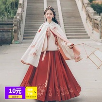 Han Clothing Womens traditional Furong month embroidery skirt autumn and winter embroidery Red Horse skirt students Ming system large skirt daily
