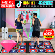 Andrews dancing blanket home computer TV dual HD HDMI interface double wireless running body feeling dance machine