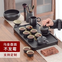 The whole set of Kung Fu tea set Home living room office light luxury small set of guest teacup pot Black gold tea tray gift