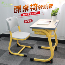 High school students standard desks and chairs school classroom tutoring cram single learning desk and chair training table set