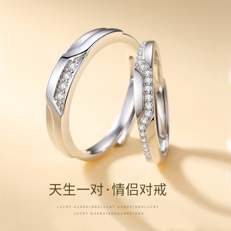 Pure silver ring female couple light luxury to quit male fashion niche design sense of a pair of personality 緻 birthday gift