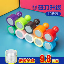 Color strong magnetic pushpins Strong magnetic pushpins Round magnet Teaching office painting and calligraphy magnet Felt wall magnetic buckle Magnetic particles