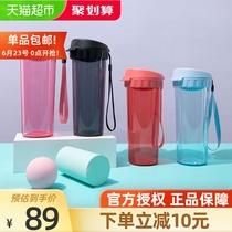 (Single item) Tupperware Tea Yunhui Water Cup 500ml plastic leakproof portable sports cup