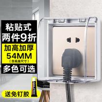 Type 86 transparent socket protection cover waterproof box adhesive powder room bathroom splash-proof box switch waterproof cover home