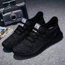 Breathable male sneakers mesh men shoes 2018