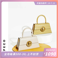 Peco independent design 815 can series leather retro handbag with high sense crocodile design